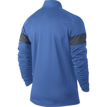 bluza do biegania męska NIKE ELEMENT THERMAL FULL ZIP / 548659-480